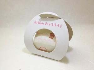 和紙のおうちライト パッケージ